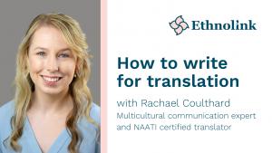 Ethnolink to host webinar on writing for translation