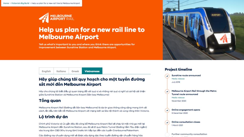 Ethnolink-website-translation-rail-line-to-Melbourne